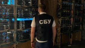 На Чернігівщині викрили майнерів, які підключили своє обладнання до трансформаторної підстанції – СБУ