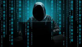 ЗМІ: Хакери, які атакували сотні компаній у США та інших країнах, вимагають $70 млн викупу