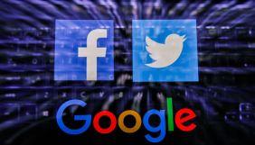 Facebook, Twitter та Google погрожують залишити Гонконг через зміни до законів про захист даних