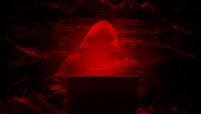 ЗМІ: Російські хакери зламали комп'ютерні системи Національного комітету Республіканської партії США