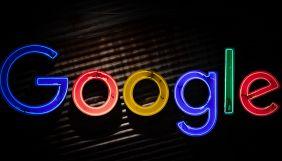 Проти Google подали антимонопольний позов більше 30 штатів США