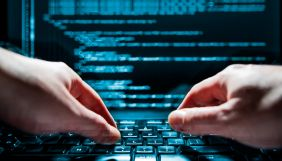 СБУ в червні заблокувала понад 70 кібератак на українські органи влади