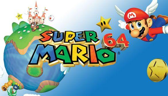 Картридж з відеогрою Super Mario 64 продали на аукціоні за рекордні $1,56 млн