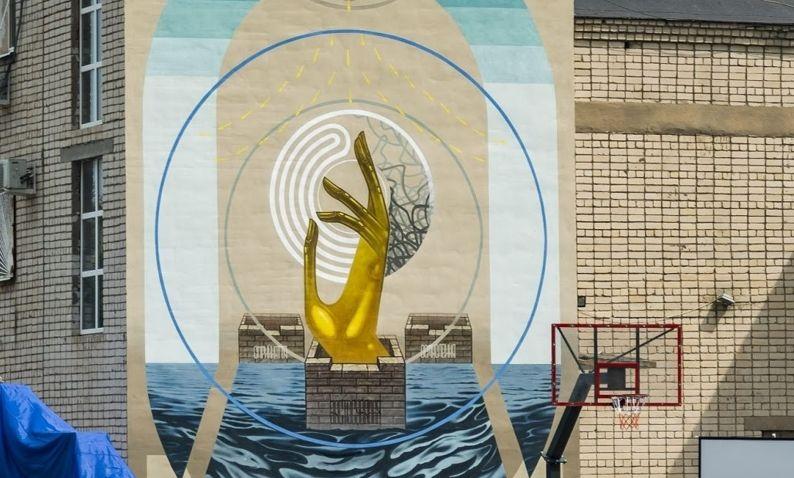 В Україні створили перший мурал на тему медіаграмотності
