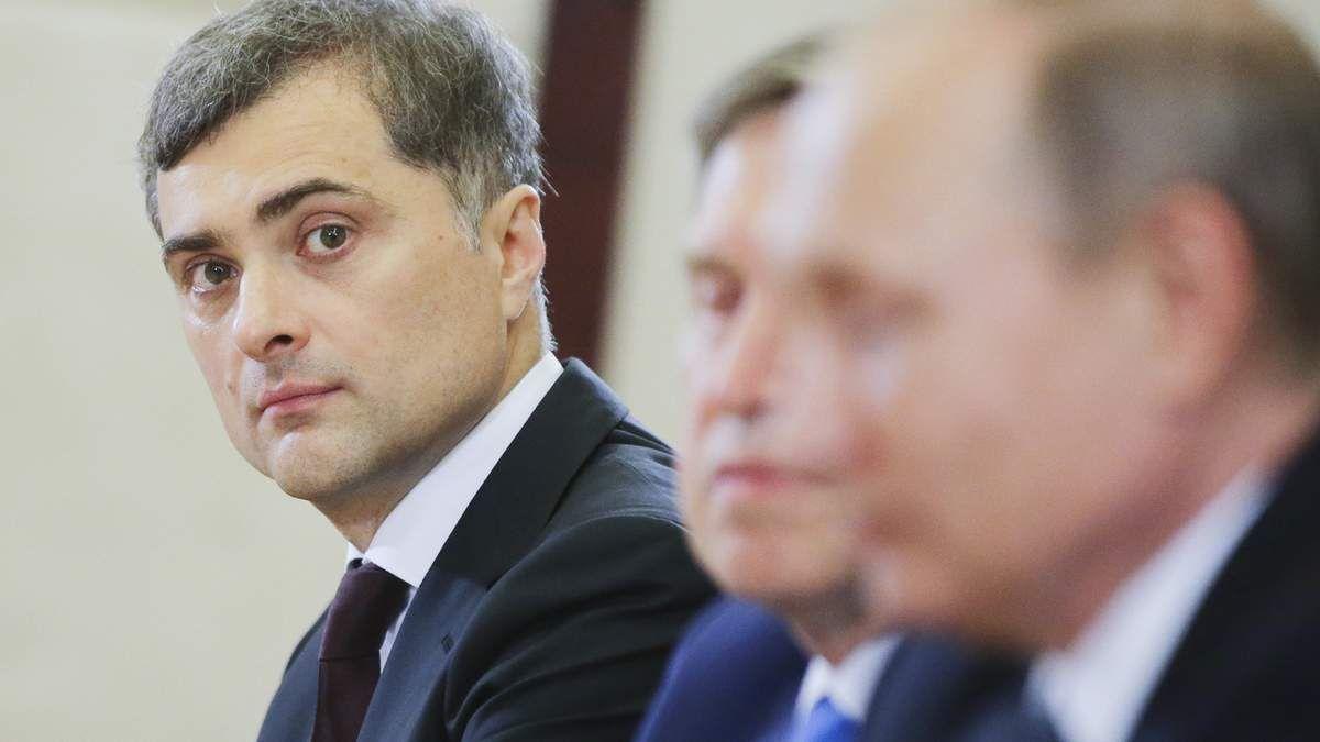Ультиматум Суркова Україні вийшов за межі пропагандистських медіа — моніторинг