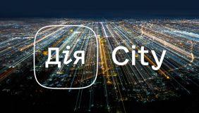 Верховна Рада ухвалила в другому читанні законопроєкт про «Дія City»