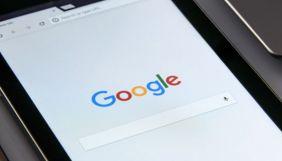 Google додасть можливість автоматичного видалення історії пошуку кожні 15 хвилин