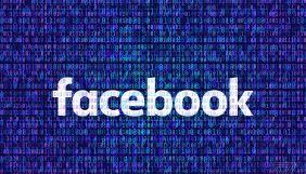 Facebook заявила, що завадила іранським хакерам атакувати військових США з використанням фейкових акаунтів