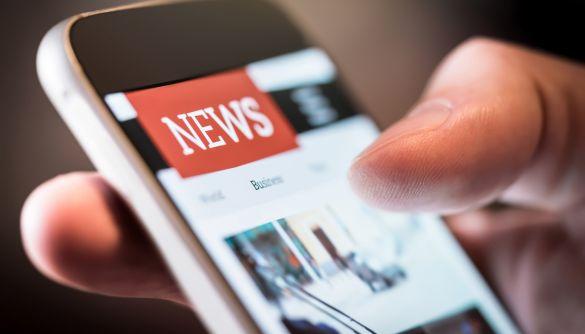 ІнАУ опублікувала рейтинг популярності українських онлайн-медіа у II кварталі 2021 року