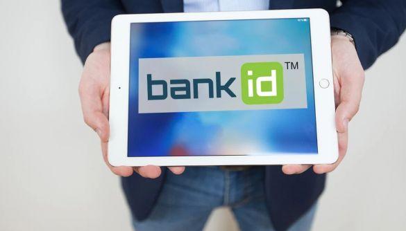 НБУ попередив про шахрайський сайт, що видавав себе за систему BankID