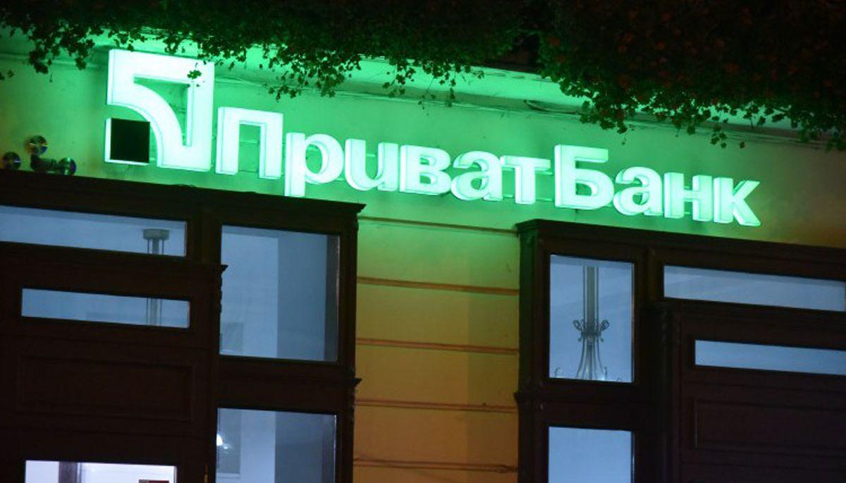 ЗМІ: Шахраї під виглядом «ПриватБанку» вмовляють клієнтів встановити спеціальний додаток і крадуть гроші