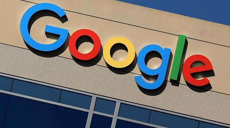 Google створить у Новій Зеландії підрозділ для розвитку штучного інтелекту