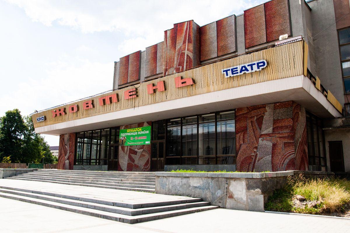 Кінотеатр, притулок, церква. В Україні створюють інтерактивну мапу радянських кінотеатрів та їх перевтілень