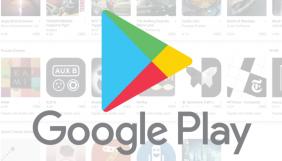 Google представила нові ярлики конфіденційності та політики для розробників