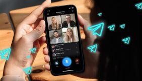 Telegram дозволив додавати до групових відеодзвінків до 1000 користувачів