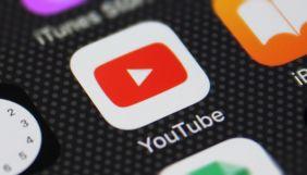 YouTube тестує новий формат передплати – Premium Lite
