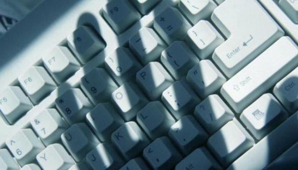 У Вірменії за нецензурну лайку в інтернеті будуть штрафувати до $6000