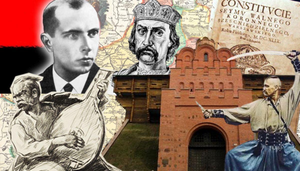 Скіфи-росіяни, тисячолітня Україна й Бандера-геній. 13 міфів про українське минуле, поширених у суспільстві