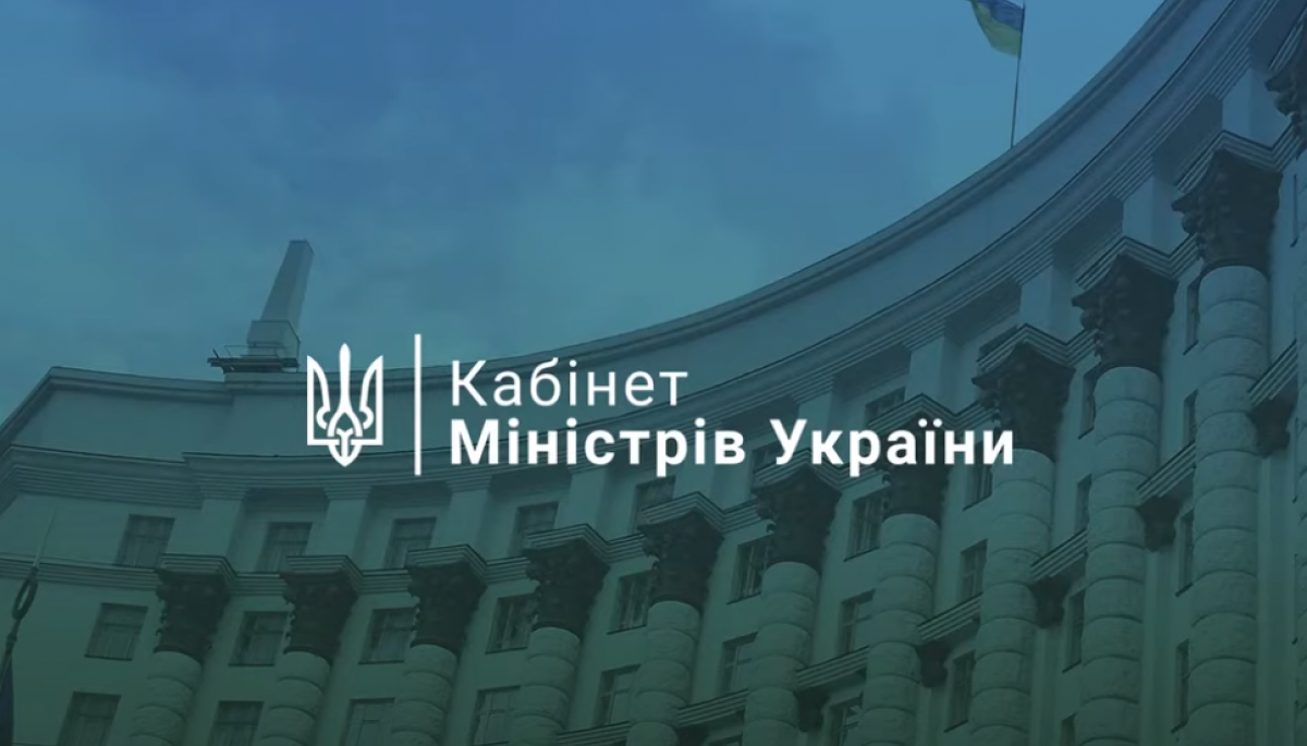 Кабмін відтермінував запуск 5G в Україні через брак коштів у бюджеті