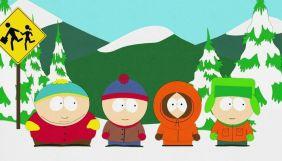 Мультсеріал «Південний парк» продовжили до 2027 року, а його всесвіт розширять на 14 повнометражних мультфільмів