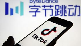 TikTok став найбільш завантажуваним додатком 2020 року