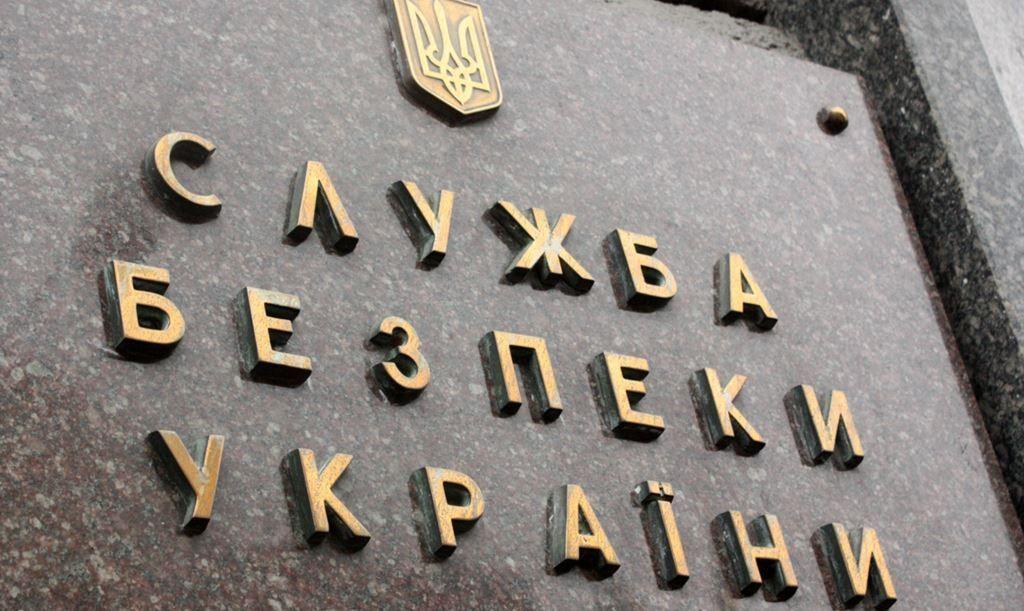СБУ заявила, що викрила інтернет-агентів спецслужб Росії. Одного з них вже засуджено до 3 років