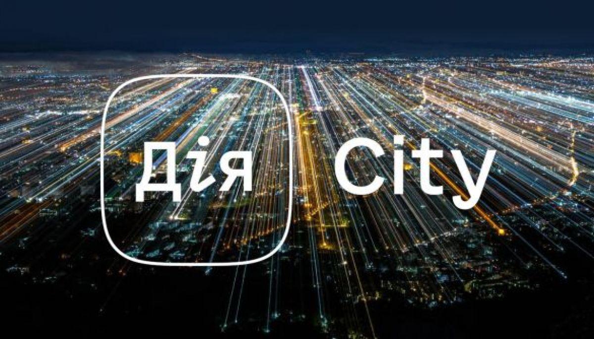 Зеленський підписав закон про «Дія City»
