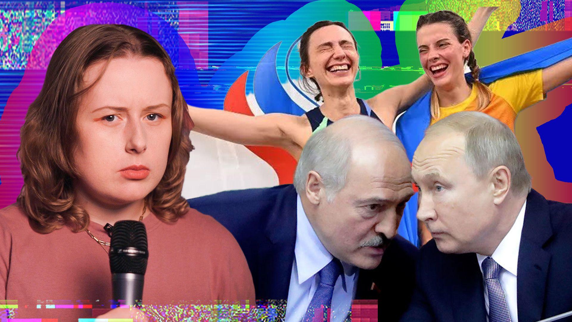 Lomakina Yesterday #55: Лукашенко та Україна, скандал на Олімпіаді та півень в косоворотці