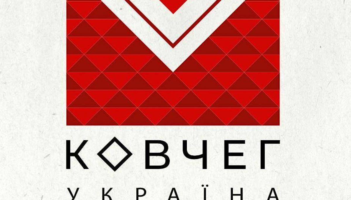 Культурна платформа «Ковчег Україна» повідомила про атаку на свій YouTube