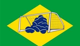 Футбольний матч «Бразилія-Німеччина» активно висміюють у соцмережах
