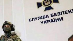 Ухвалення законопроєкту про СБУ негативно вплине на розвиток інтернету в Україні — дослідження