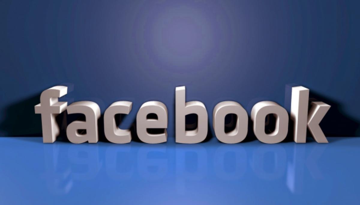 Facebook видалятиме контент на підтримку «Талібану»