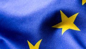 Євросоюз визнав COVID-сертифікати в «Дії»