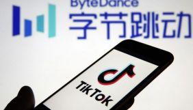 TikTok тестує платформу для створення ефектів доповненої реальності