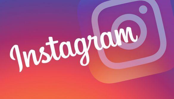 Instagram запускає функцію посилань-стікерів у Stories