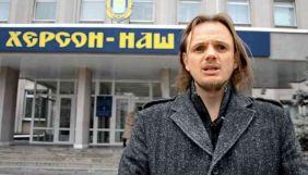 Проросійський трикстер, конспіролог і ватажок антиваксів. Хто такий Кирило Стремоусов