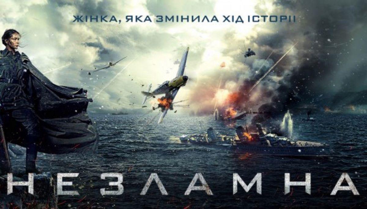 Російських військових вчать патріотизму фільмом про українську снайперку