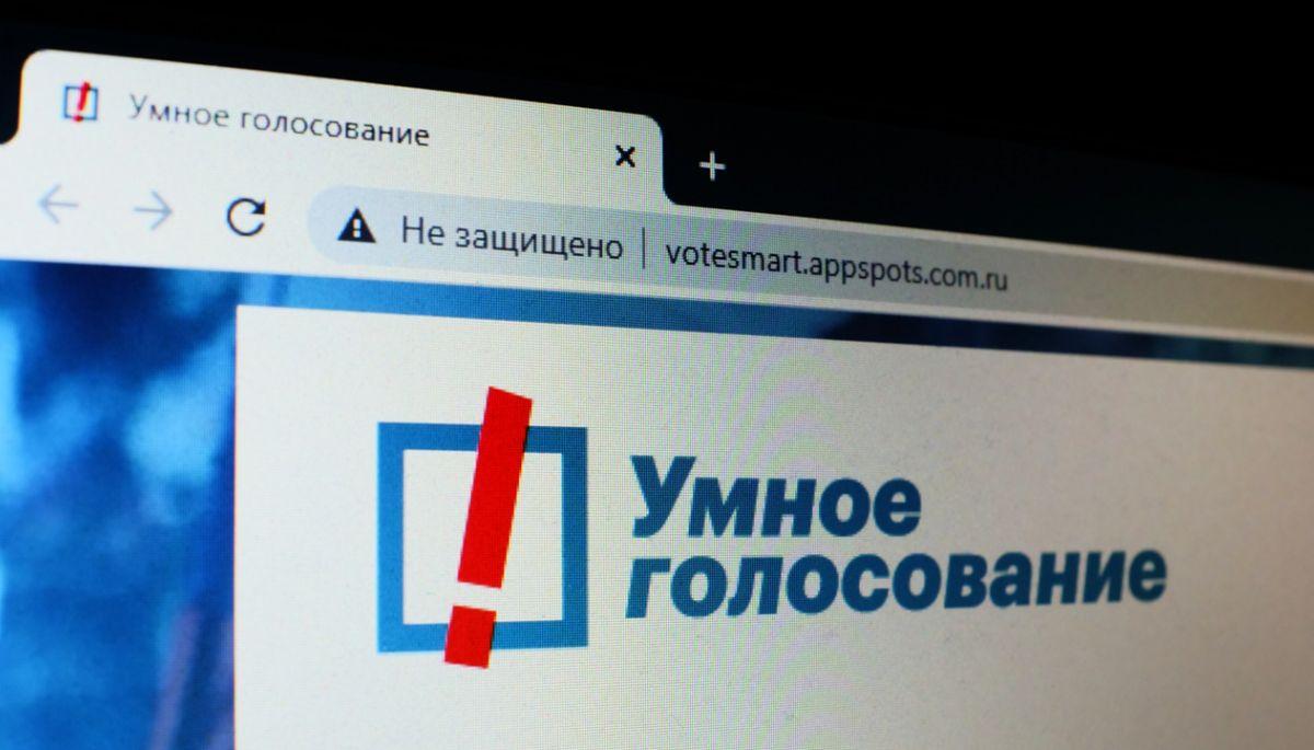 Російський суд заборонив Google і Yandex реагувати на фразу «Розумне голосування» та видавати її в пошуковику