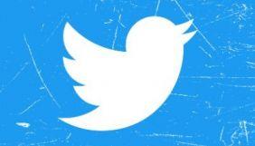 Twitter дозволить користувачам видаляти підписників