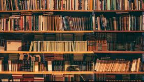 В Україні створять робочу групу, щоби вдосконалити процедуру відбору книжок для закупівлі в бібліотеки
