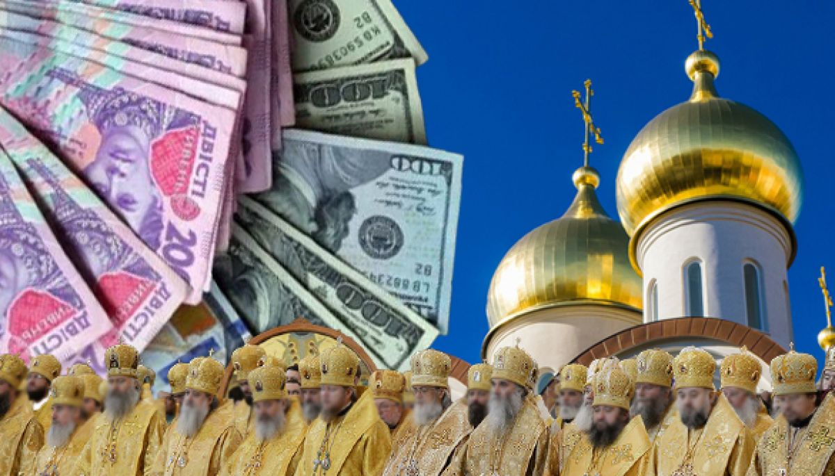 Церкви в Україні не платять податків? Пояснюємо, які саме й чому так сталося