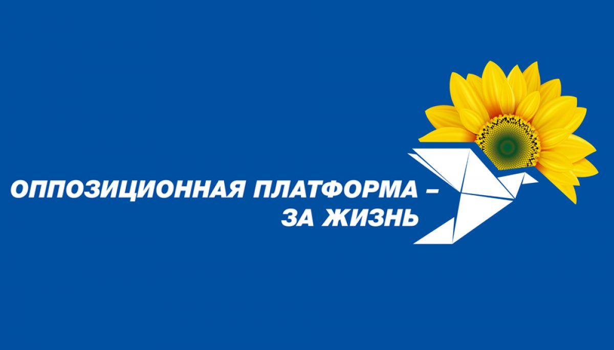 «ОПЗЖ» використала «французьких друзів» Медведчука для піару в ефірі токшоу — моніторинг