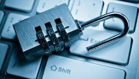 53 мільйони записів персональних даних. Поліція встановила, що база даних знаходиться не в Україні