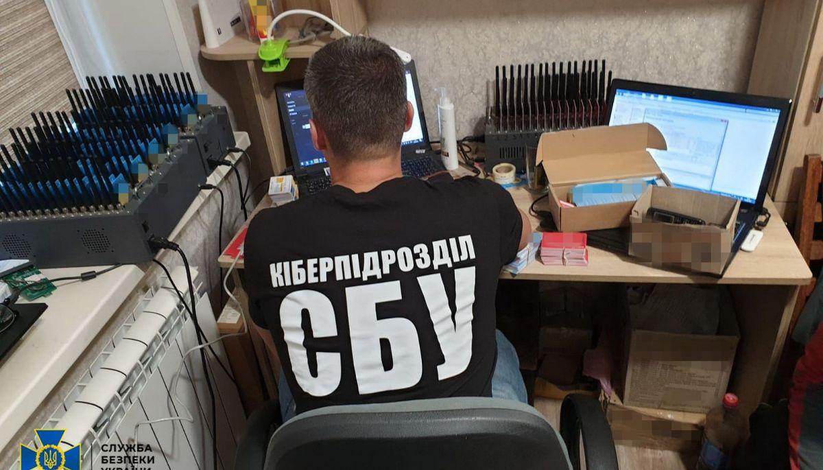 СБУ повідомила, що заблокувала «армію ботів» на Харківщині