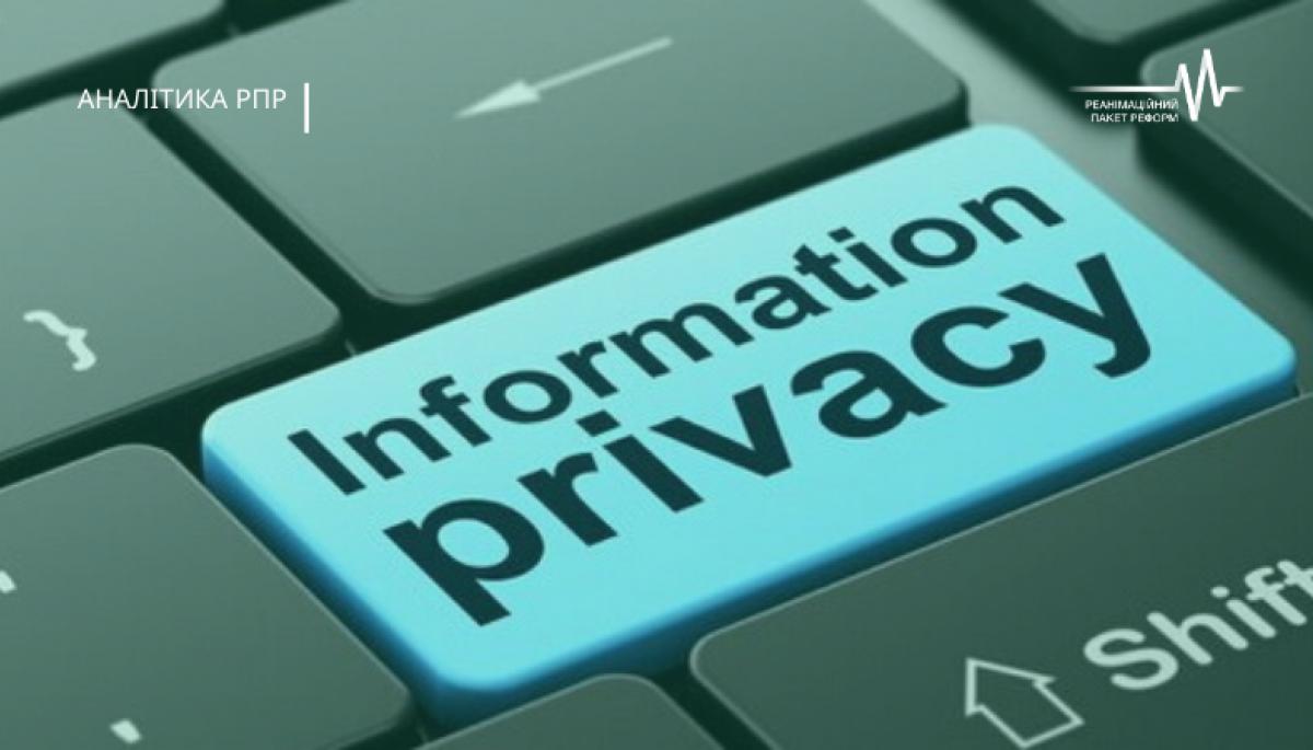 53 мільйони записів персональних даних. РНБО повідомила, що не може блокувати доступ до сайтів