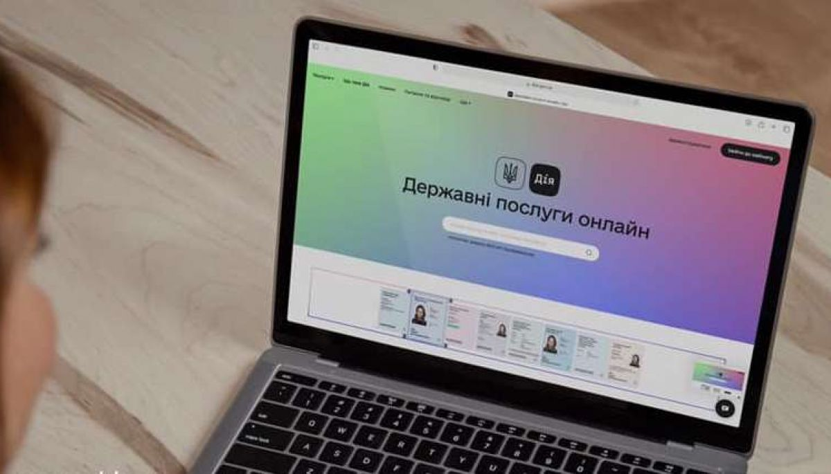 Українці можуть завантажити з «Дії» COVID-сертифікат, не встановлюючи додаток