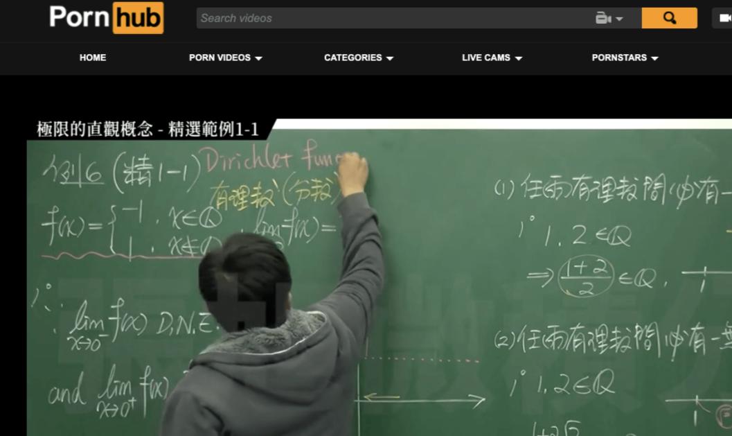Тайванський викладач математики викладав свої лекції на Pornhub, щоб підтримати студентів на дистанційці