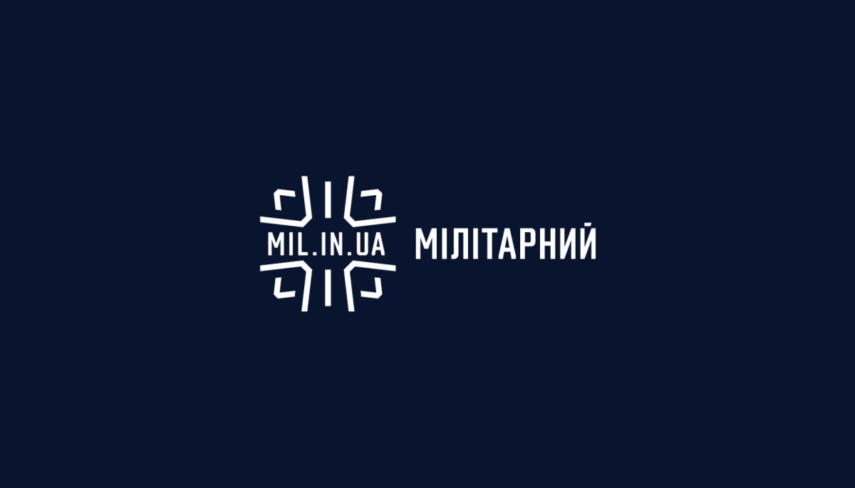 «Мілітарний»: українські наративи про війни у світі та здорова альтернатива Арестовичу
