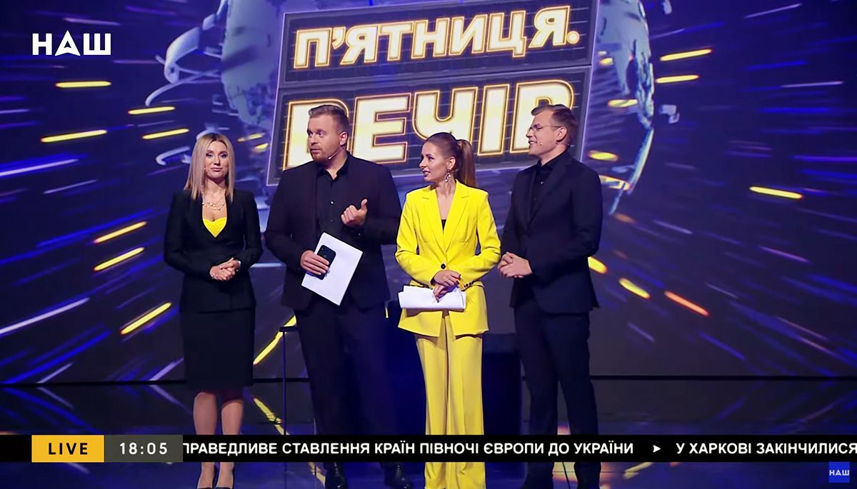 Ведучі каналу Мураєва позбиткувалися з ООН — моніторинг