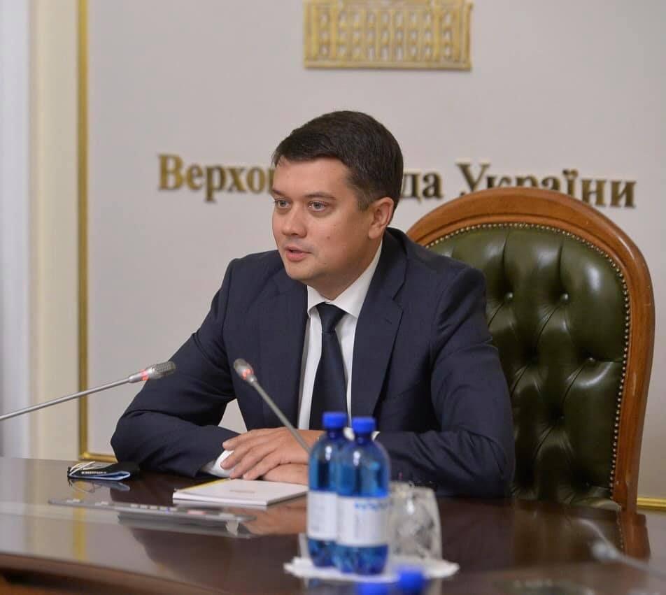 У Telegram з'явився фейковий акаунт Разумкова
